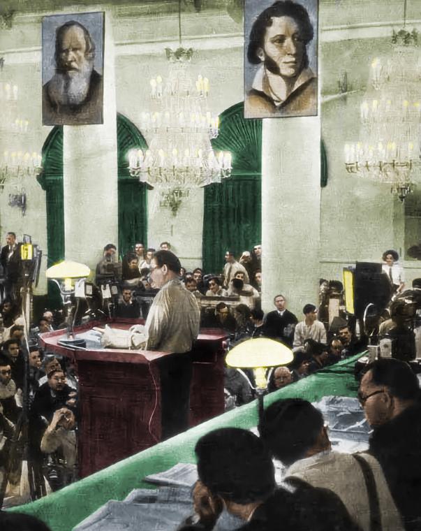 Максим Горький - доклад на первом Всесоюзном съезде советских писателей