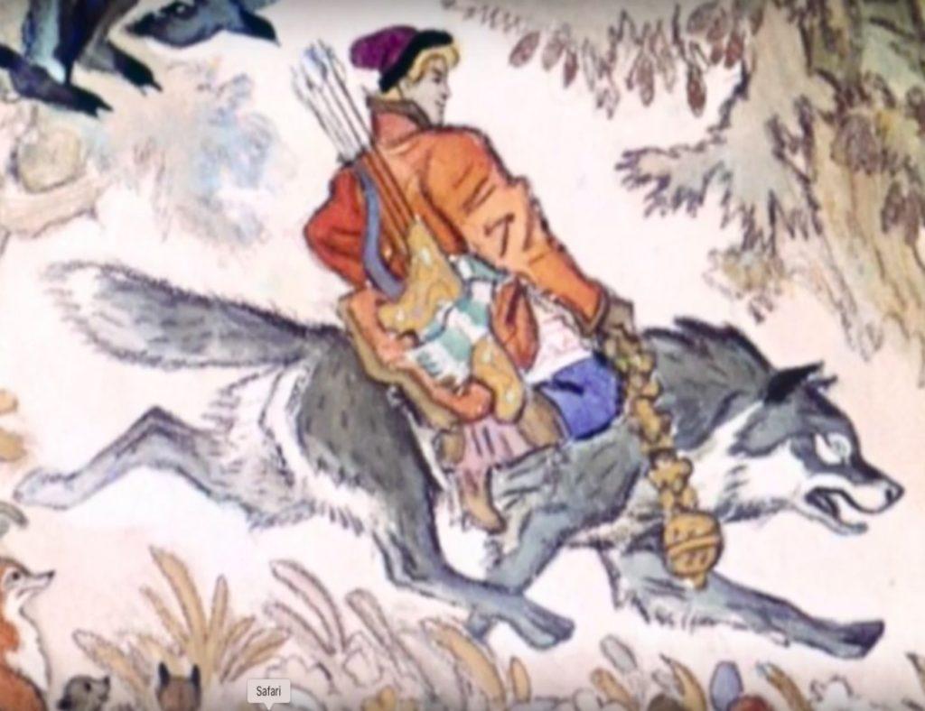 Иван-царевич и Серый волк слушать
