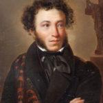 Пушкин аудиокниги слушать