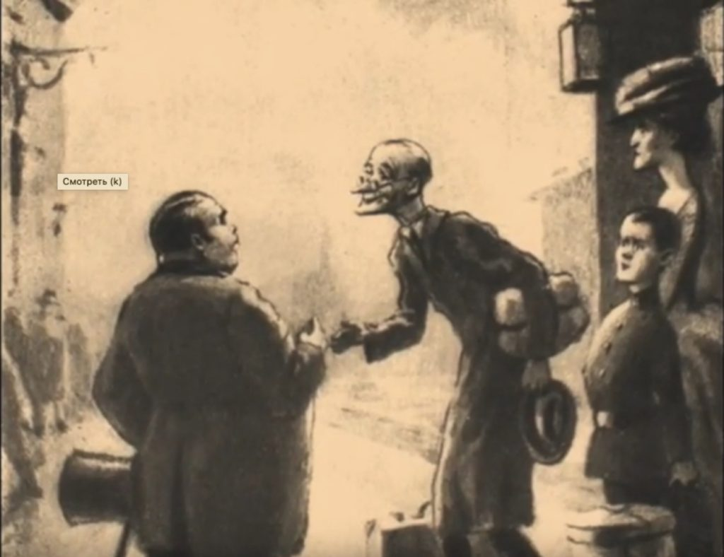 Чехов Толстый и тонкий слушать аудиокнига