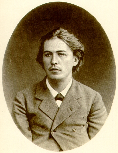 Чехов в Университете