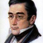 Александр грибоедов аудиокнига