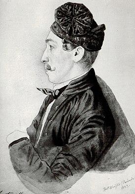 Николай Мартынов.  Акварель Томаса Райта. 1843 г.