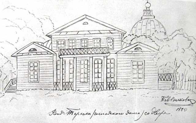 Вид господского дома с Таранах со двора. 1880 года. Рисунок П.Висковатого