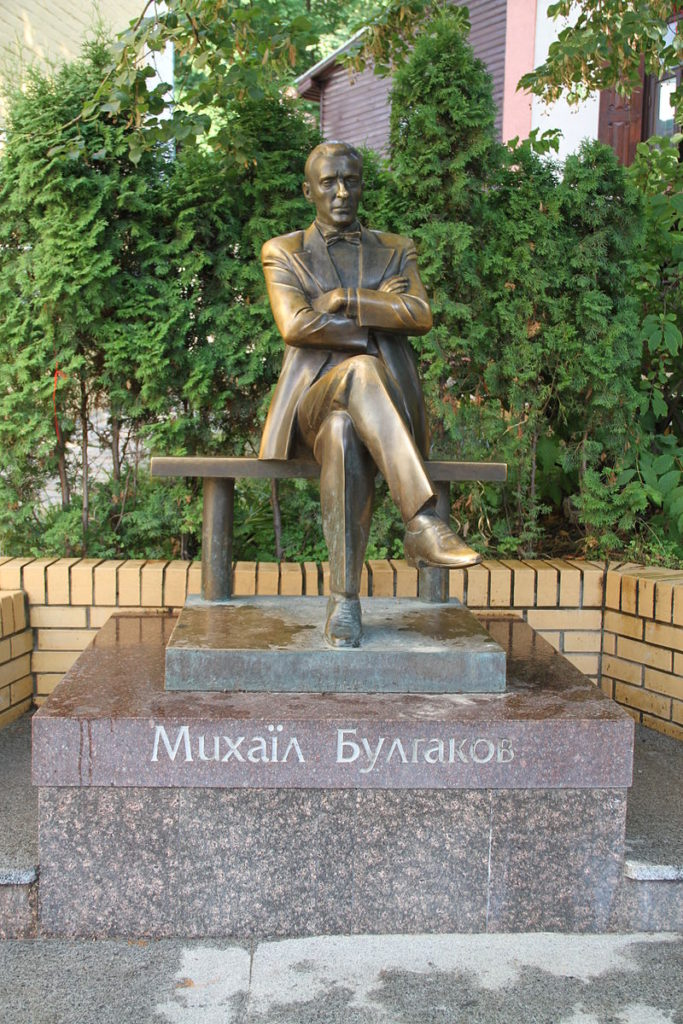 Памятник Михаилу Булгакову (Киев)