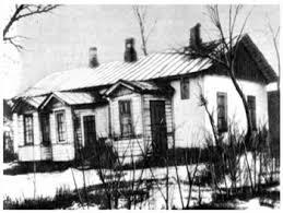 Дом в котором родился Аркадий Голиков