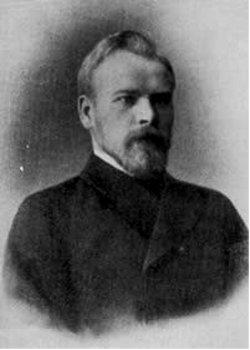 Отец Петр Исидорович Голиков