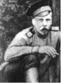 Петр Исидорович Голиков