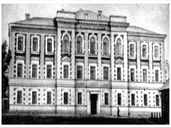 Реальное училище, в котором с 1914 по 1918 год учился А. Голиков (Гайдар). Арзамас.