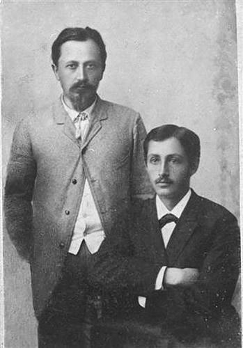 Иван Бунин и его брат Юлий