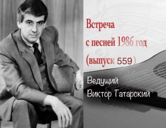 выпуск 559